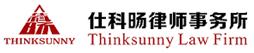 logo Hubei Thinksunny Law Firm