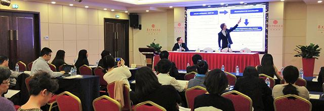 Conférence Avocats Picovschi - AECF - Chambre de commerce et de l'industrie de Chine