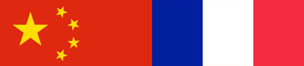 relations franco chinoises valeur ajout e de l 39 avocat droit international cabinet avocats. Black Bedroom Furniture Sets. Home Design Ideas